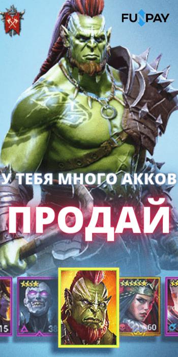 raidhelper_factions_left